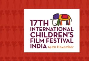 17th International Children's Film Festival